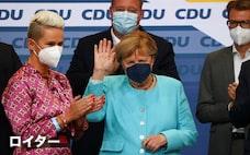 メルケル時代が終幕へ 内向くドイツ、EU結束に揺らぎも