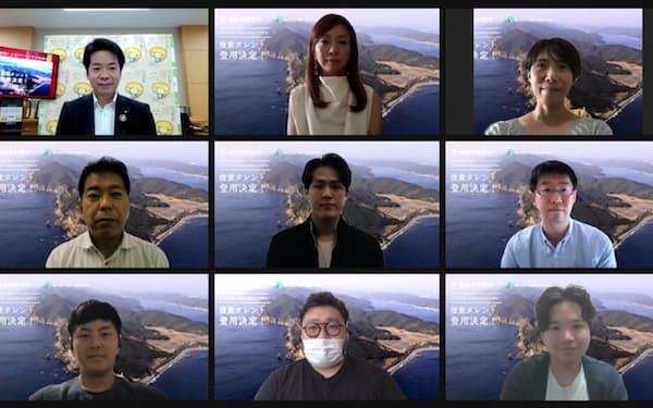 徳島県阿南市はオンラインで複業人材の任命式を開いた(9月27日)
