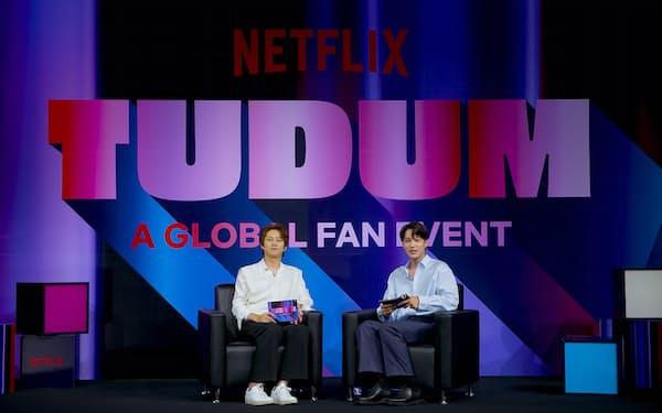 オンラインイベント「TUDUM(トゥ・ドゥーム)」で韓国ドラマを紹介する出演者