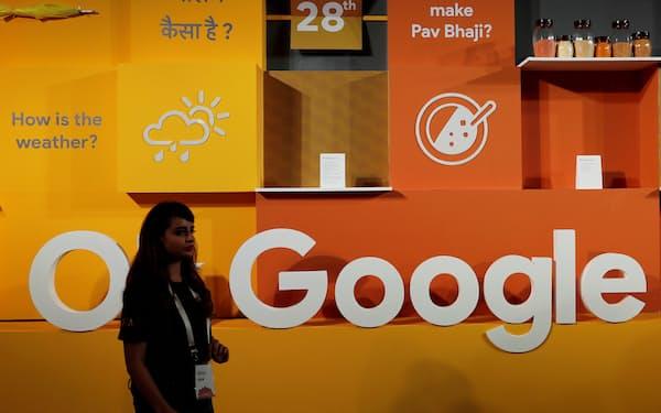 グーグルはインド事業の機密保持を巡り、現地裁判所に申し立てを行っていた=ロイター