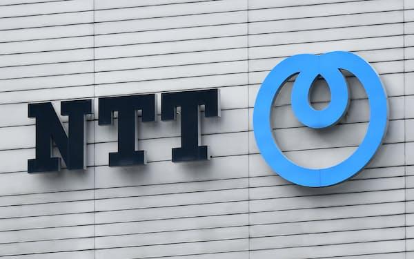 NTTは2040年度までに温暖化ガスの排出量を実質ゼロにする