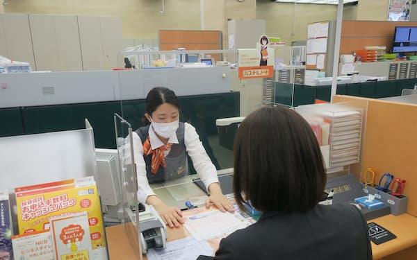 全国銀行協会の手数料引き下げが背景にある(福岡市)