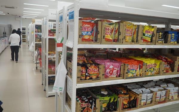 独系の宅配サービス「デリバリー・ヒーロー」は京都市内でオンラインスーパーを始めた