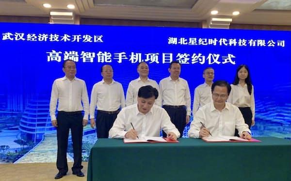 吉利と武漢市政府側の戦略提携の調印式(地元政府のSNSから)