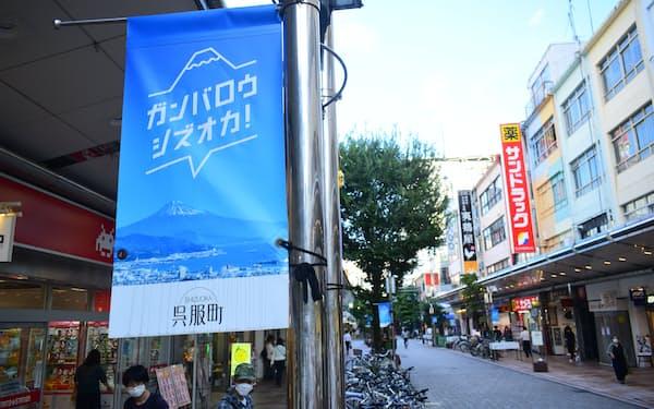 静岡県の新規感染者数は減少傾向にある(28日、静岡市)