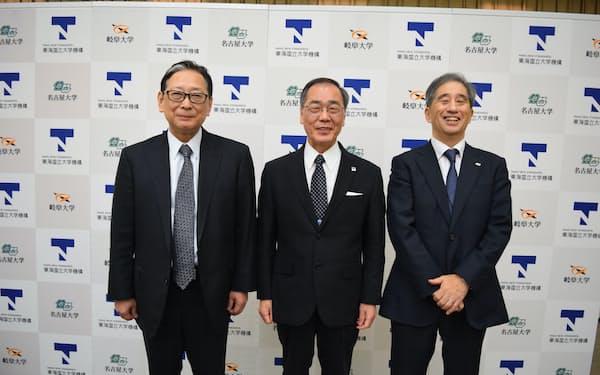 (左から)岐阜大の吉田和弘新学長、東海国立大学機構の松尾清一機構長、名古屋大の杉山直新学長