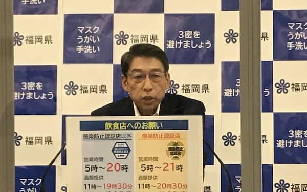 記者会見する、福岡県の服部知事(28日、県庁)