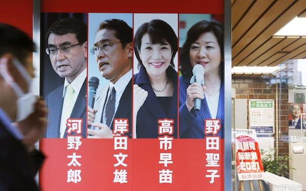 自民党本部の玄関に掲示された総裁選ポスター(28日午後、東京・永田町)=共同