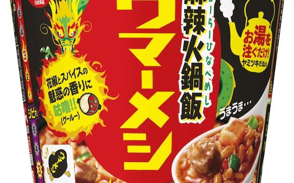 中国の四川料理で使われる香辛料を使用した
