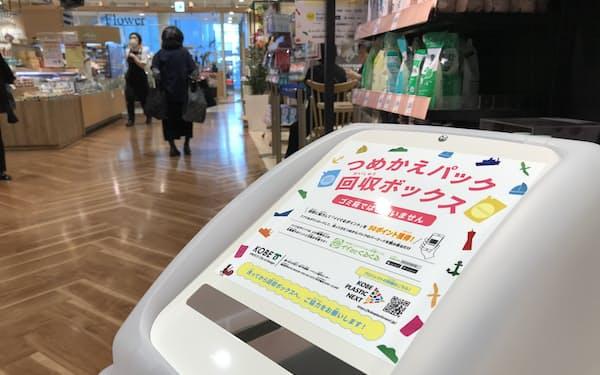 神戸市は花王など16者と詰め替えパックリサイクルに乗り出す(29日、神戸市のダイエー神戸三宮店)