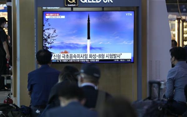 北朝鮮の極超音速ミサイル発射実験を報じる韓国の放送局(29日、ソウル駅)=AP