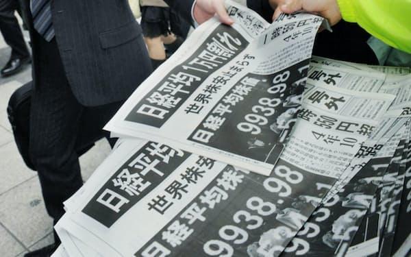 リーマン危機は日本経済にも大きな打撃を与えた(2008年10月)