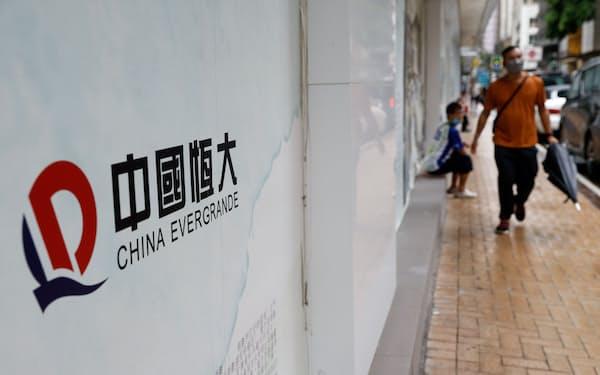 中国恒大集団は資産切り売り交渉を急ぐ(香港)=ロイター