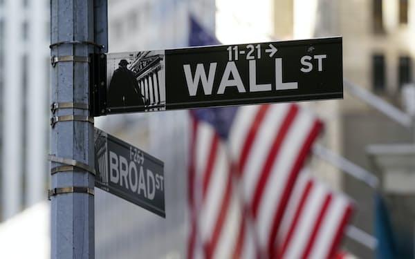 米国株式は9月から下落基調が続く=AP