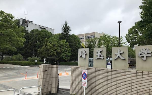 埼玉大学(さいたま市)