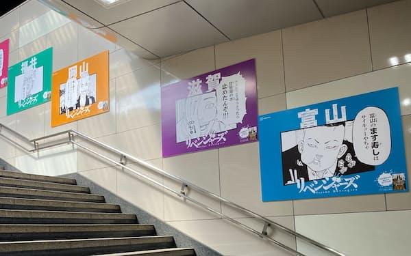 東京卍リベンジャーズのキャラが「ご当地あるある」などを紹介するポスター(東京都内)