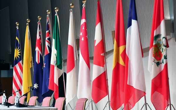 TPP11参加国の国旗