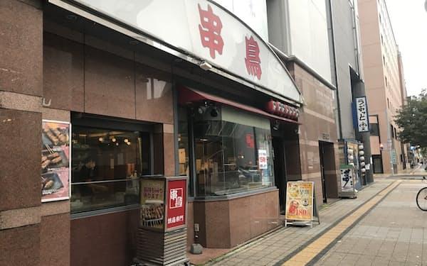 認証を受けた串鳥南二条店(札幌市)