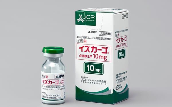 日本では5月にハンター症候群の治療薬を発売した