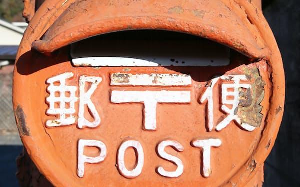 普通郵便の土曜配達取りやめなど、10月から様々なサービスや価格が変わる