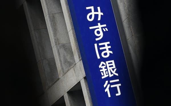 みずほ銀行の店舗
