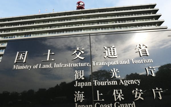 観光庁は行動制限の緩和に向けて宿泊施設などで実証実験を始める