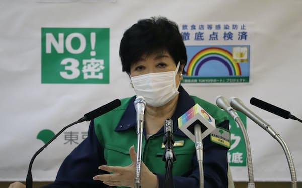 小池知事は気候変動対策で「結果を出す」と話した(1日、都庁)