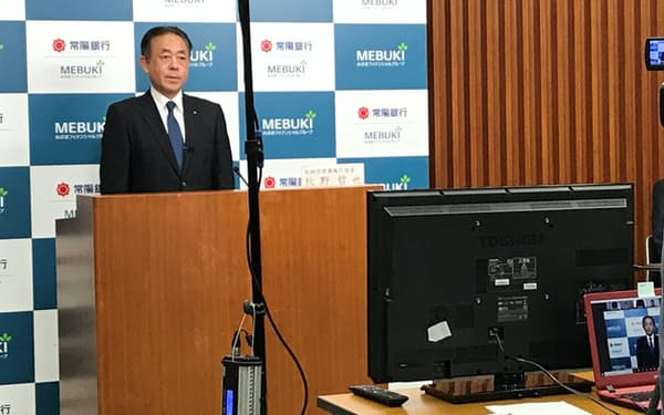 常陽銀行では内定者にオンラインでメッセージを伝えた(水戸市)