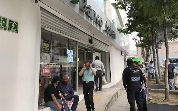外国からの送金を受け取れるメキシコシティ内の銀行