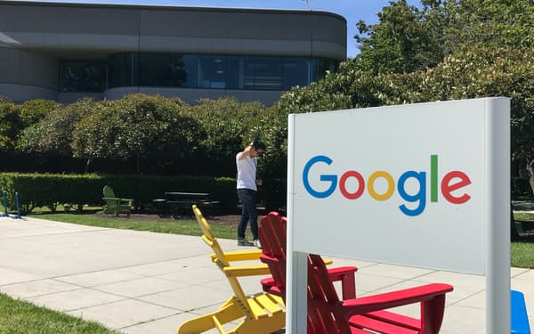 米グーグルが金融サービスへの取り組みを見直す(米カリフォルニア州マウンテンビュー市の本社)
