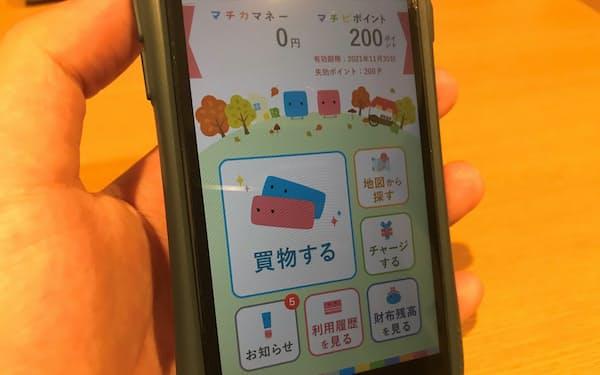 まちづくり松山は中央商店街のデジタル化を進めてきた