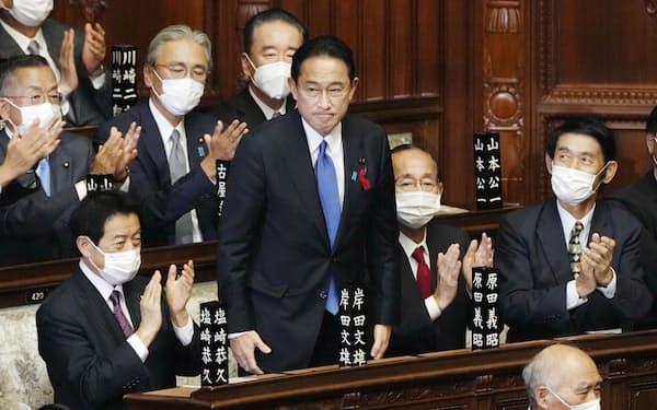 自民党の岸田文雄総裁が第100代首相に就任した(10月4日、衆院本会議場)