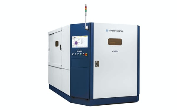 セラミック製品を量産できる新型の3Dプリンターを発売する