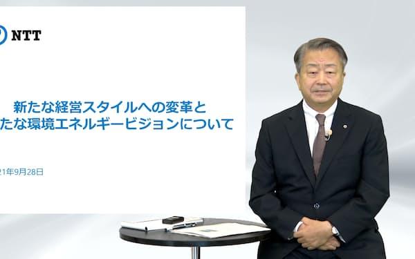 転勤や単身赴任の廃止を発表したNTTの澤田純社長(NTT提供)