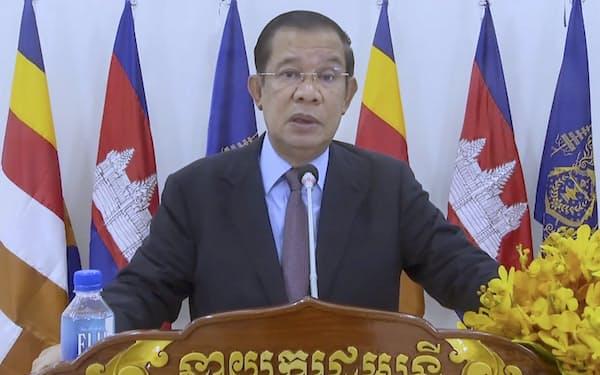 フン・セン首相の指示とされる音声データが流出した(9月25日、オンライン方式での国連総会の演説)=AP