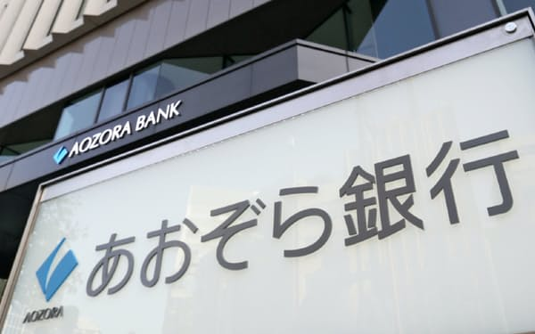 独立系ベンチャーキャピタルのB Dash Ventures(東京・港)と共同出資会社を設立する