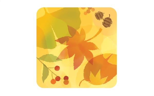 サムネイル)プロムナード10月(落ち葉とまつぼっくり)