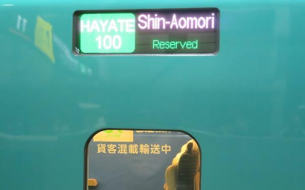 新幹線で荷物も運ぶ貨客混載は定着しつつある(北海道の新函館北斗駅)