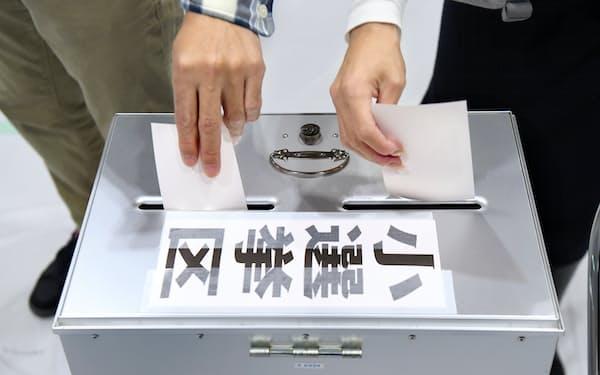 2017年の衆院選は小選挙区比例代表並立制になって初めて1票の格差が2倍未満になった
