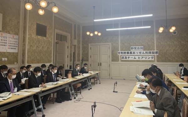 野党は自民党の甘利明幹事長を巡る金銭授受疑惑について初会合を開いた