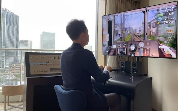 ベイホテル東急のプランではリアルなシミュレーターの操作が楽しめる(横浜市)