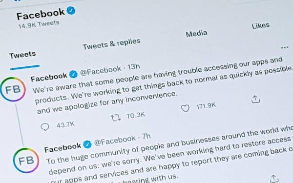 米フェイスブックはツイッターを利用して利用者にシステム障害の発生を知らせた