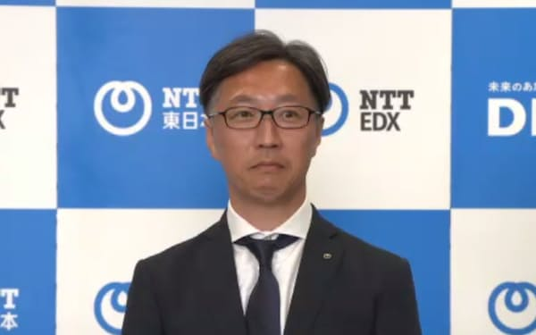 新会社NTT EDX社長の金山直博氏