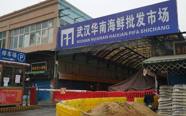 新型コロナが最初に見つかったとされる中国、湖北省の武漢=AP