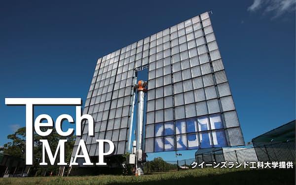 住友電気工業は豪州で再生エネ水素の実証プロジェクトに参加し、集光型太陽光発電や蓄電池などの技術を検証