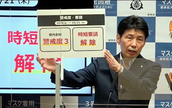 群馬県の山本知事は8日から新型コロナへの警戒度を引き下げると発表した(5日、前橋市)