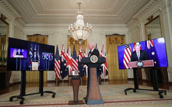 米英豪で新たな安保協力の枠組みが発足した=ロイター
