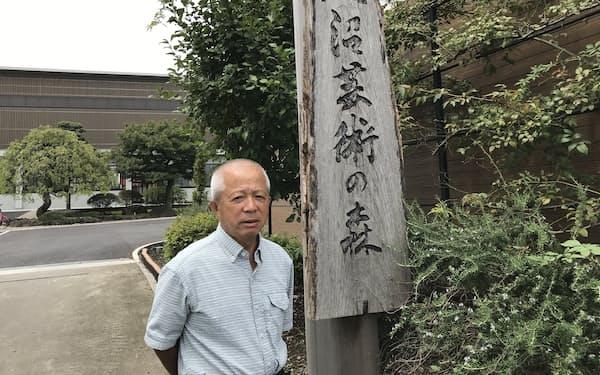 埼玉県朝霞市に「丸沼芸術の森」をつくった須崎勝茂さん