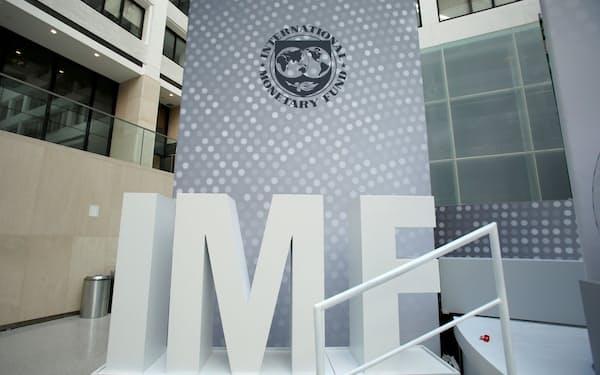 国際通貨基金(IMF)は近く世界経済見通しを公表する=ロイター