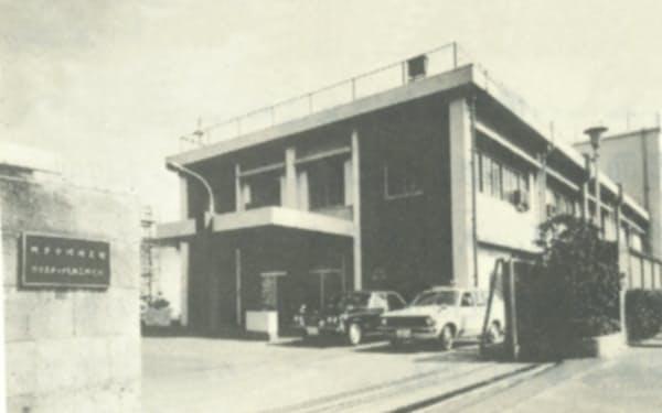 旭ダウの研究開発部門が入っていた建物